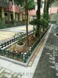草坪塑鋼護欄 新農村污水池 花壇綠化圍欄