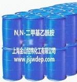 二甲基乙醯胺性質二甲基乙醯胺質量標準