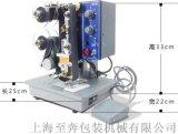HP-241B全自動色帶打碼機 廠家供應色標識機