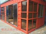 廣州住人集裝箱活動房、移動房廠家直銷