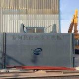 平面滑動鋼閘門重量廠家報價