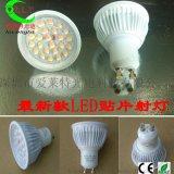 最新款2835貼片LED燈杯射燈 85-265V寬電壓 出口歐美 可做調光