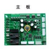 加油機主板顯示板按鍵板12V24V220V電子板 廠家直銷 包郵