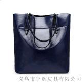 廠家定做PU托特皮包外貿女包購物袋單肩包小批量定製