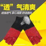 電焊手套牛皮加長長款電焊工焊接 勞動耐高溫升級秋冬季專用