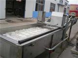 sz-900@不鏽鋼蔬菜清洗機