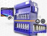 HAL816主動式固液萃取儀,固液萃取儀,阿爾瓦索氏抽提器(生產廠商)