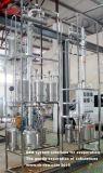 乳香精油純露提取設備 生產型 實驗型