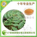 天然植物殺菌劑,廠家專業供應苦木提取物,苦木素