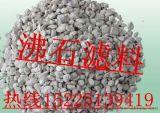 漢中沸石濾料*天然沸石*火化沸石
