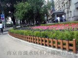 南京供應環保優質PVC塑鋼護欄 50cm塑鋼護欄批發綠化草坪花壇pvc塑鋼護欄