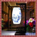 中式檯燈牀頭燈臥室客廳燈書房檯燈溫馨護眼檯燈現代中式簡約燈