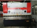 折彎機 WC67Y/160T3200型折彎機