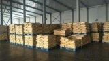 供應國標食品級乳酸鈣,飼料級乳酸鈣