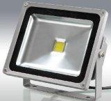 LED投光燈 廠家直銷 集成LED投光燈 款式齊全