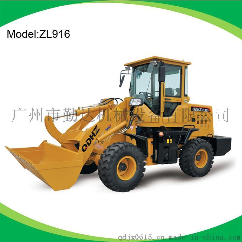 出口型916全液壓工程專用裝載剷車,四驅裝載機,四缸裝載車