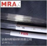 原裝進口德國MRA-SKD61模具氬弧焊絲 熱鍛/衝壓模焊絲