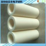 氧化鋁陶瓷棒 氧化鋯定位銷 氧化鋁陶瓷片