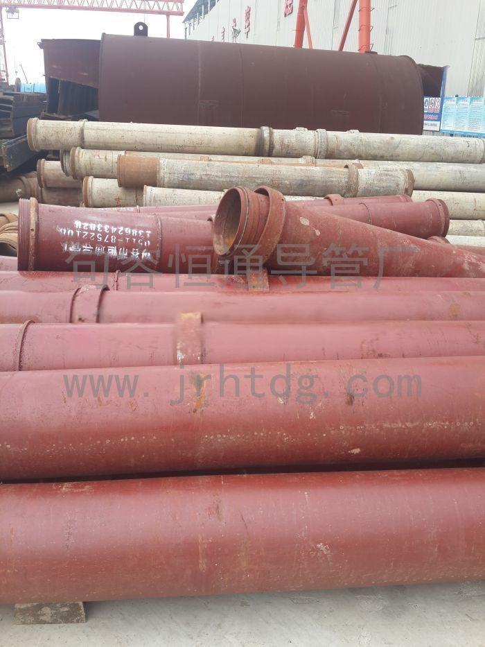 性能特点   材质:接头爲铸钢件材质爲35#   钢,管壁品名爲:无缝管