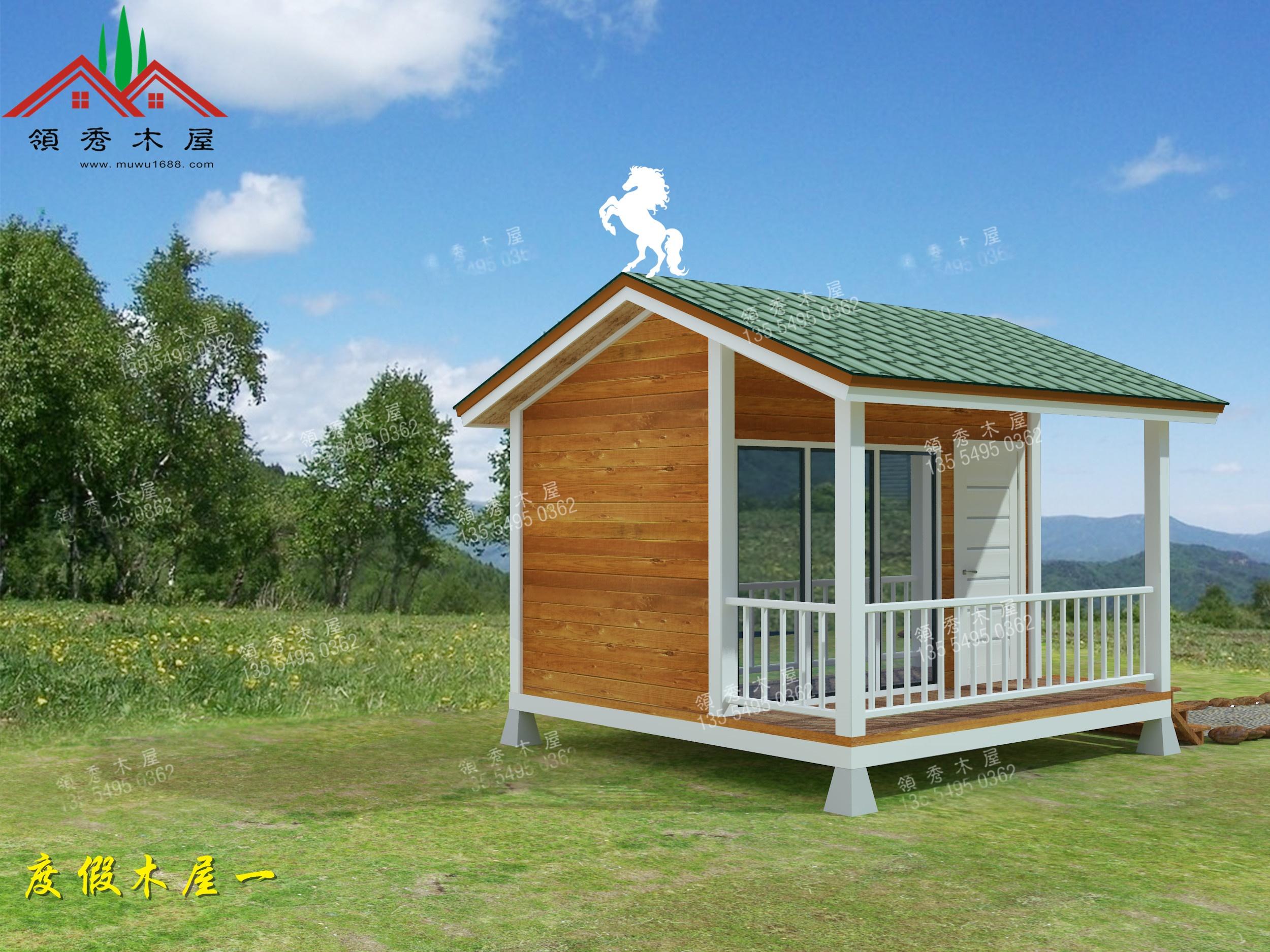 新款户外休闲度假小木屋