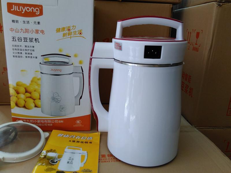 方太,三角,先邦各大品牌的豆浆机,电 压力锅,料理机电热水壶,电磁炉