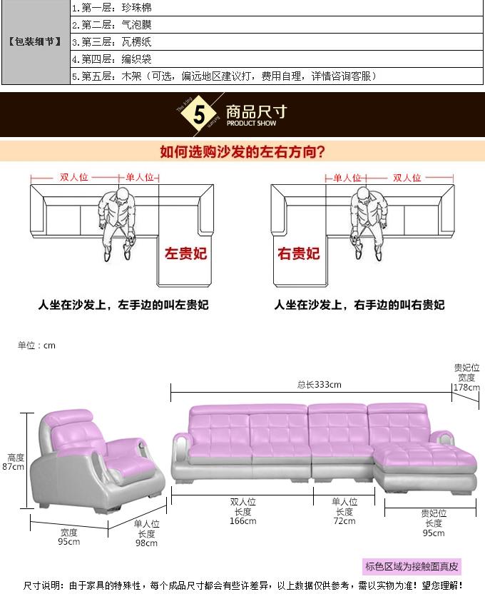 欧圣斯北欧客厅皮艺转角现代小家具皇家沙发真户型重庆田园图片