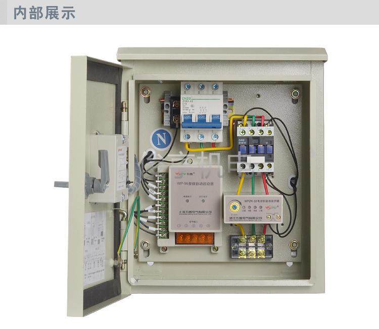 水泵风机控制箱液位控制器排污泵配电箱一控一水泵控制柜0.75~4kw