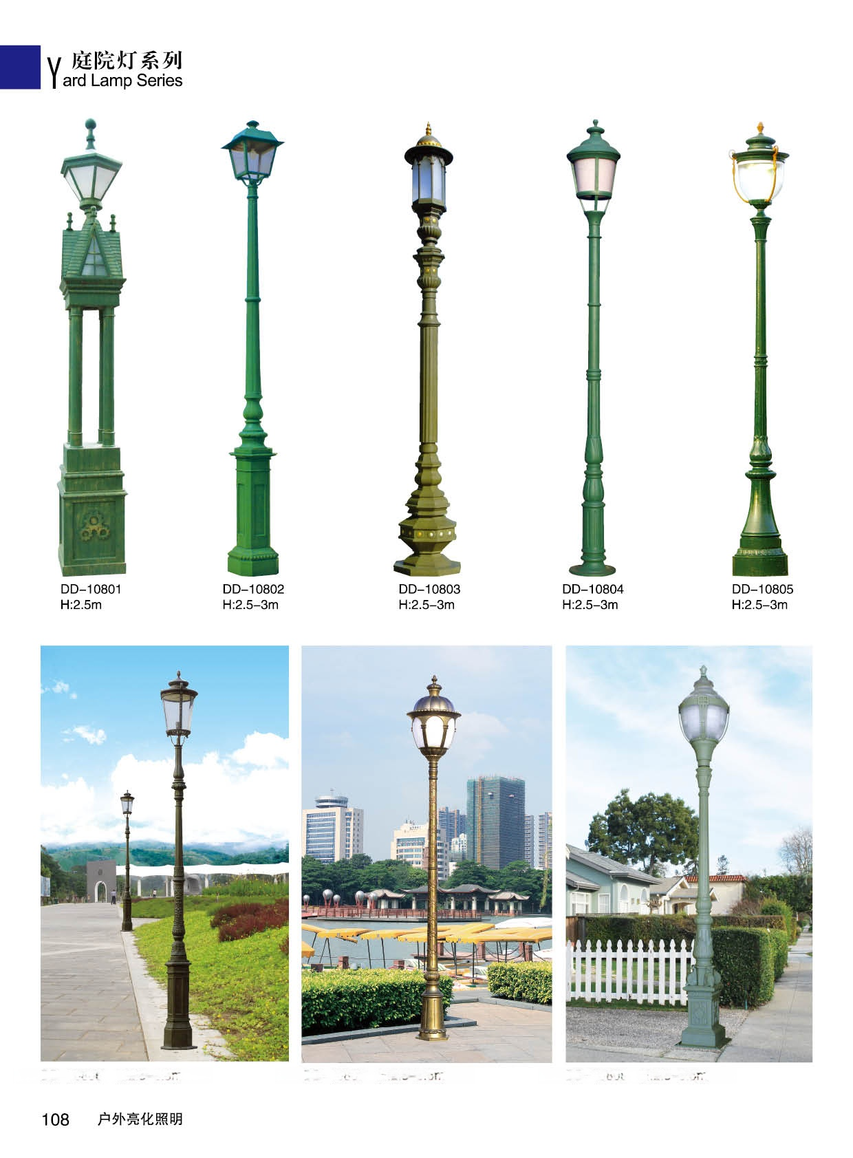 厂家直销led庭院灯 led圆形景观灯欧式庭园灯