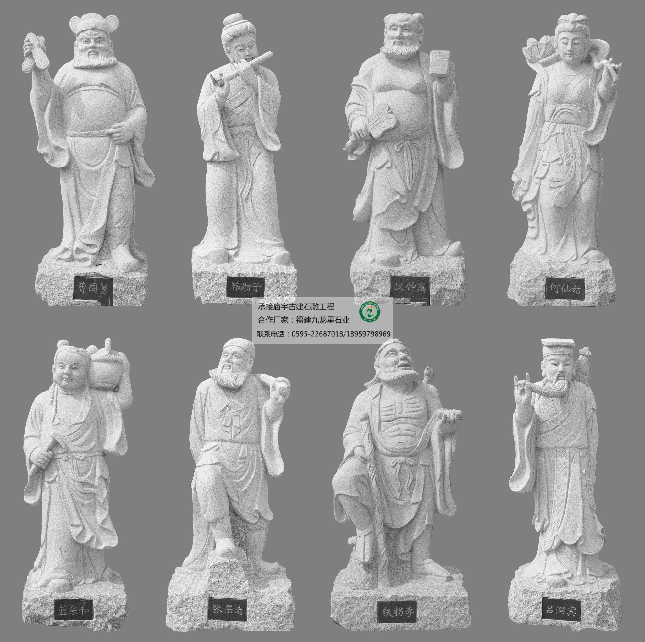 石雕八仙过海 石材人物雕刻 惠安石雕厂家