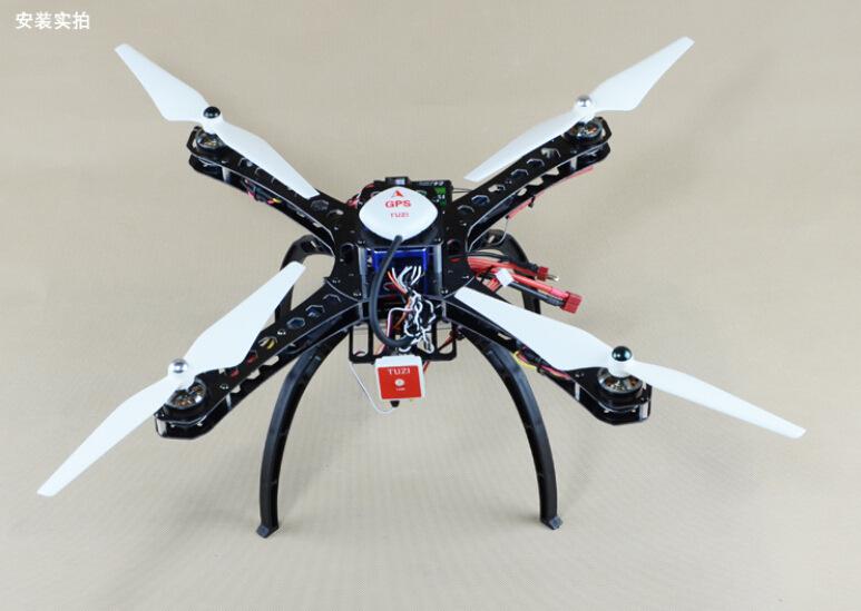 4英寸无人机 航模配件 四轴飞行器遥控飞机 螺旋桨 配件