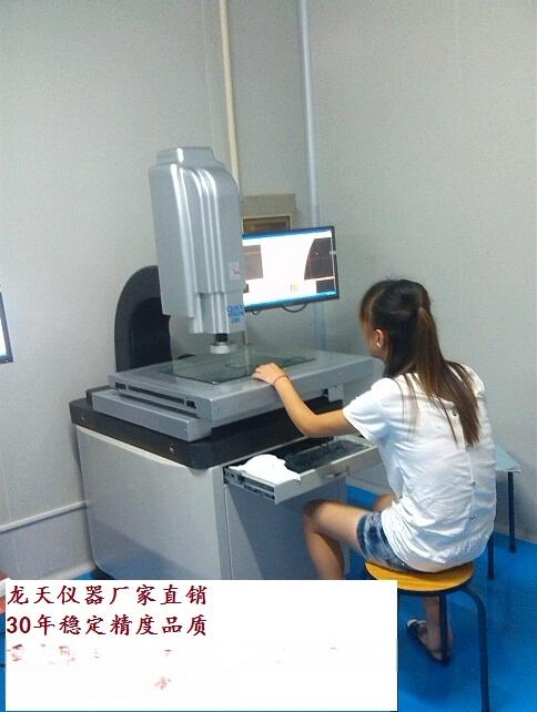 重庆高精密二次元测量仪