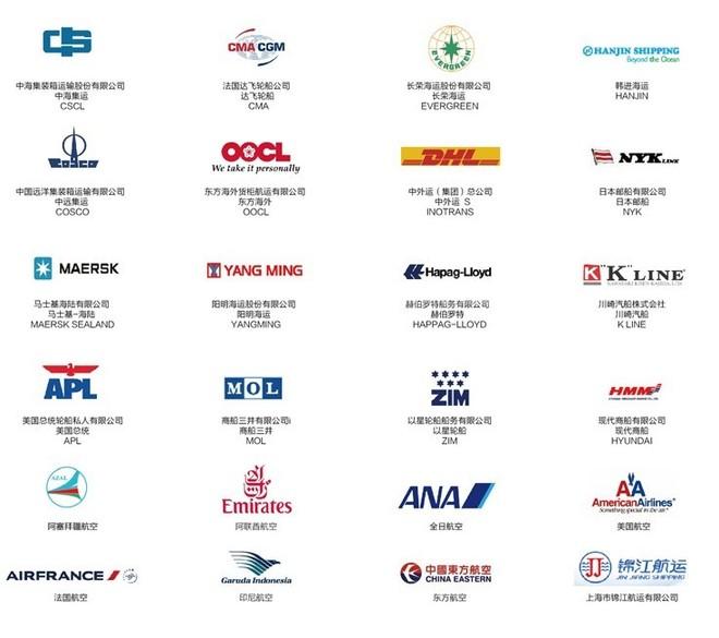 2类-9类危险品国际海运订舱