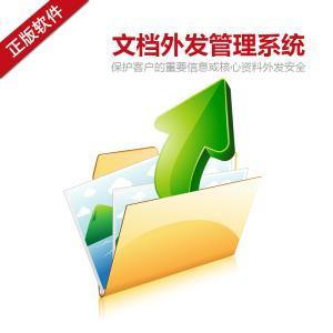 拷贝设计图防泄密加密上海ug软体加密防玩具搭建乐高图纸机械60107图片