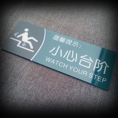 亚克力�yabyke_现货亚克力小心地滑标志牌当心滑倒防滑警示墙贴浴室洗手间