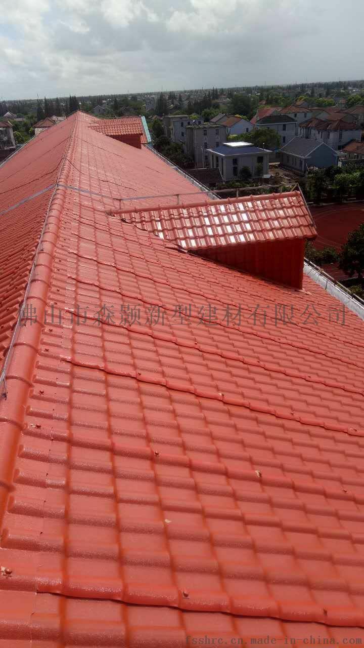 贵州铜仁建筑屋面防腐瓦 钢结构阳台塑料仿古瓦773548215