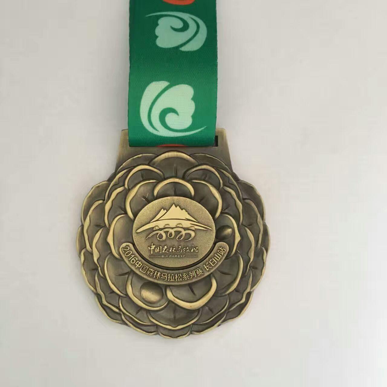 定做沈阳金属奖牌 大连国际马拉松奖牌设计制作