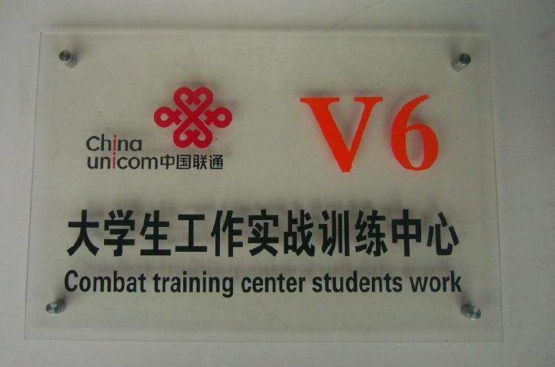 亚克力_高档瓷砖背景墙,亚克力板 艺术玻璃uv印表机专业供应厂家