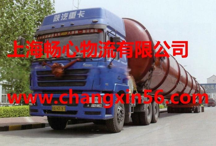 上海到秦皇島回程車調度部同時還提供上海到秦皇島回程車返程配貨服務,每天從上海發往秦皇島的回程車有上百輛之多,車型齊全、價格便宜、安全快捷等諸多優點都是回程車運輸所具備的。而且回程車裝好貨就發車,不用中轉、再裝卸,同一部車完成提貨、長途運輸和送貨,既避免了貨物多次轉車造成的貨損又縮短了到貨時間。在上海各停車場貨車集中的地方都有上海物流公司的工作人員,可隨時瞭解上海到秦皇島的各種車型數量,掌握市場行情。資訊部的庫中存有全國經常來往上海的數千臺貨車的資料,可隨時查詢某條線路上有哪些車在跑,目前有哪些車在全國境內