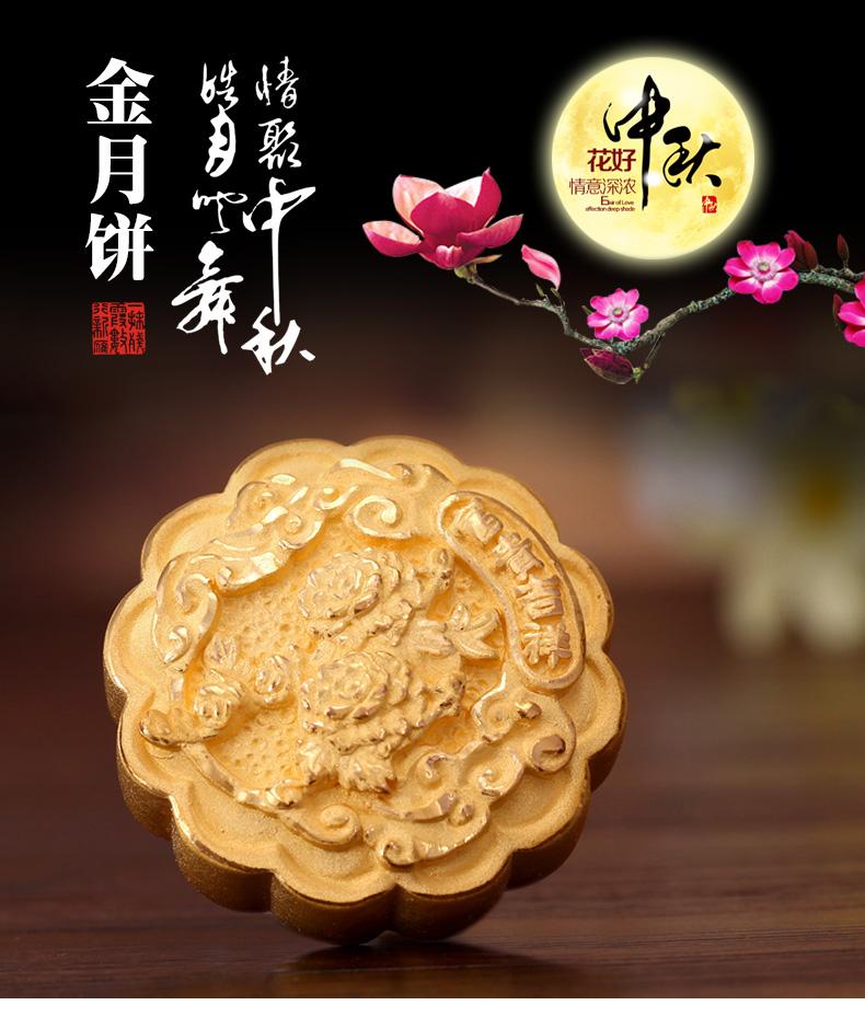中秋节创意礼品 中秋绒沙金月饼摆件 黄金月饼 可定制