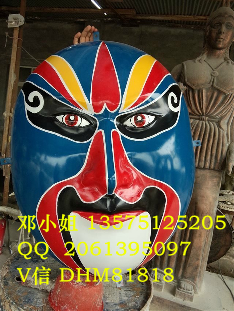 玻璃钢彩绘京剧脸谱树脂川剧变脸脸谱雕塑手绘戏剧脸面谱雕塑绵阳厂家
