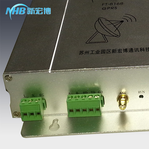 电表 水表 热力感测器采集器