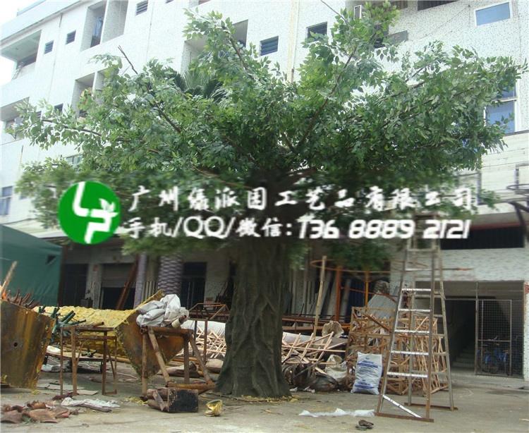 大型假树造型树 模拟榕树 绿枫树 家居落地装饰树 室内外模拟景观