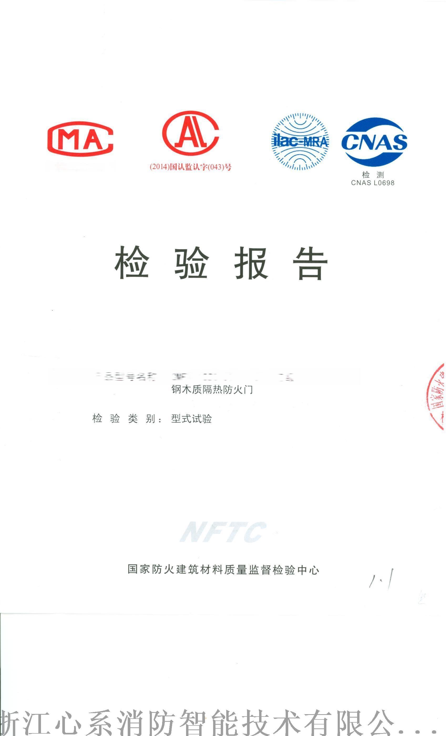 云南美耀门业有限公司 防火窗的生产
