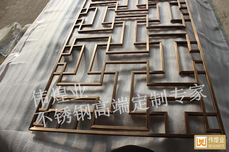 不锈钢制品|会议厅不锈钢屏风隔断|古铜不锈钢花格