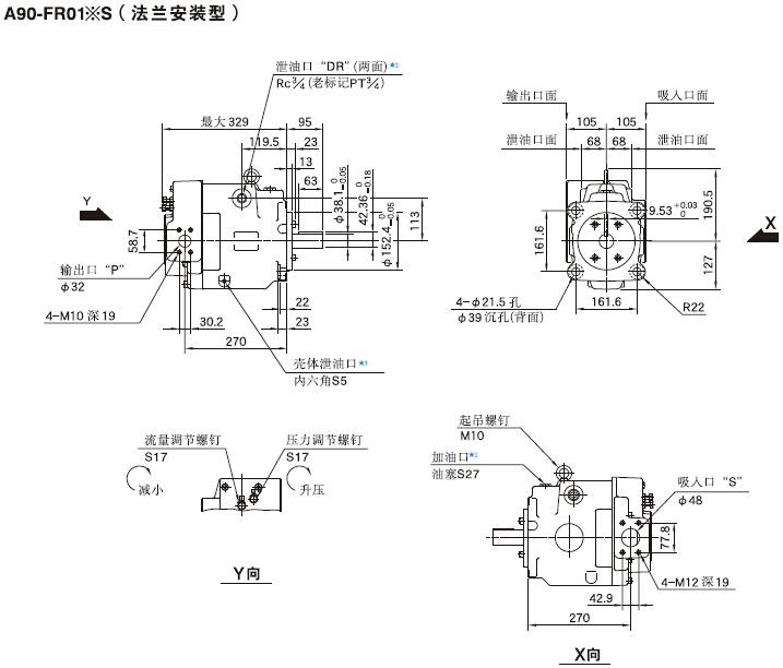 pt油泵结构图