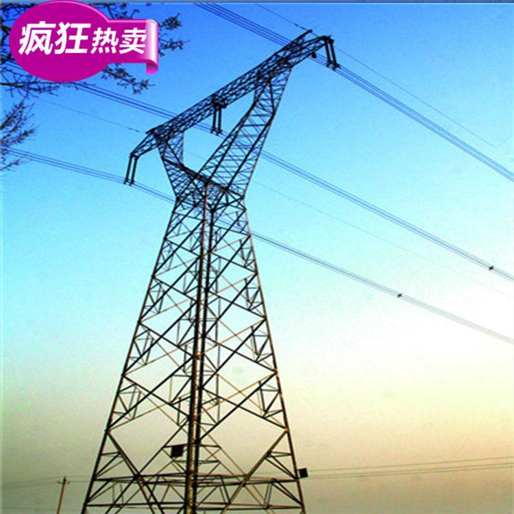 电力架线塔 输电塔 架构塔质优价廉