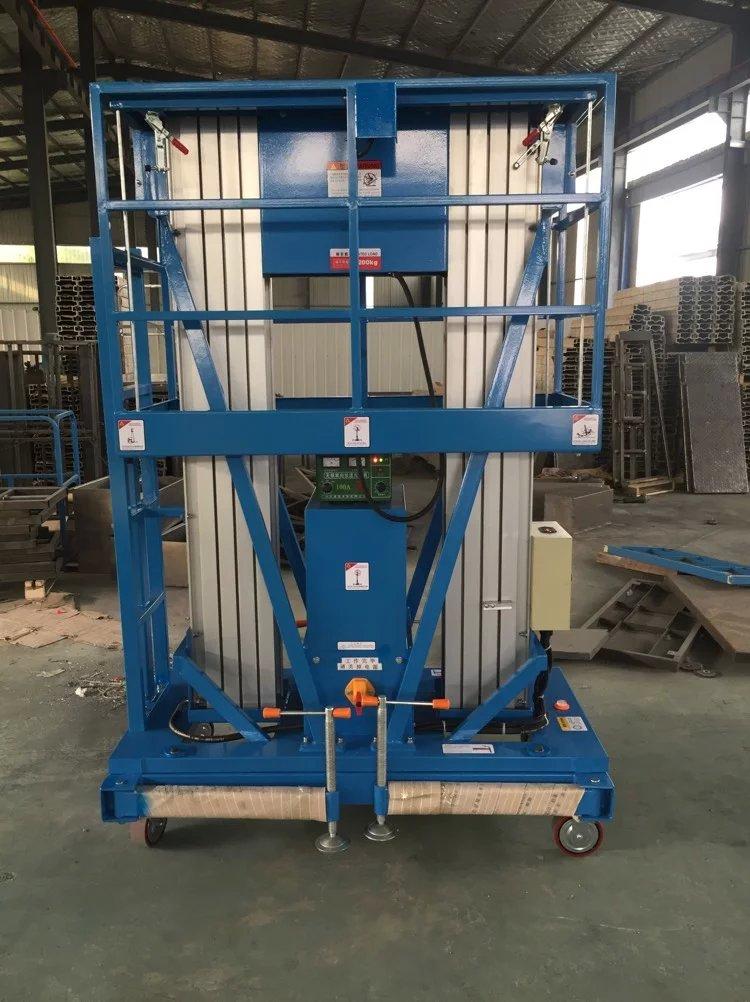 8米双柱铝合金升降梯液压升降台电动平台移动式升降车图片