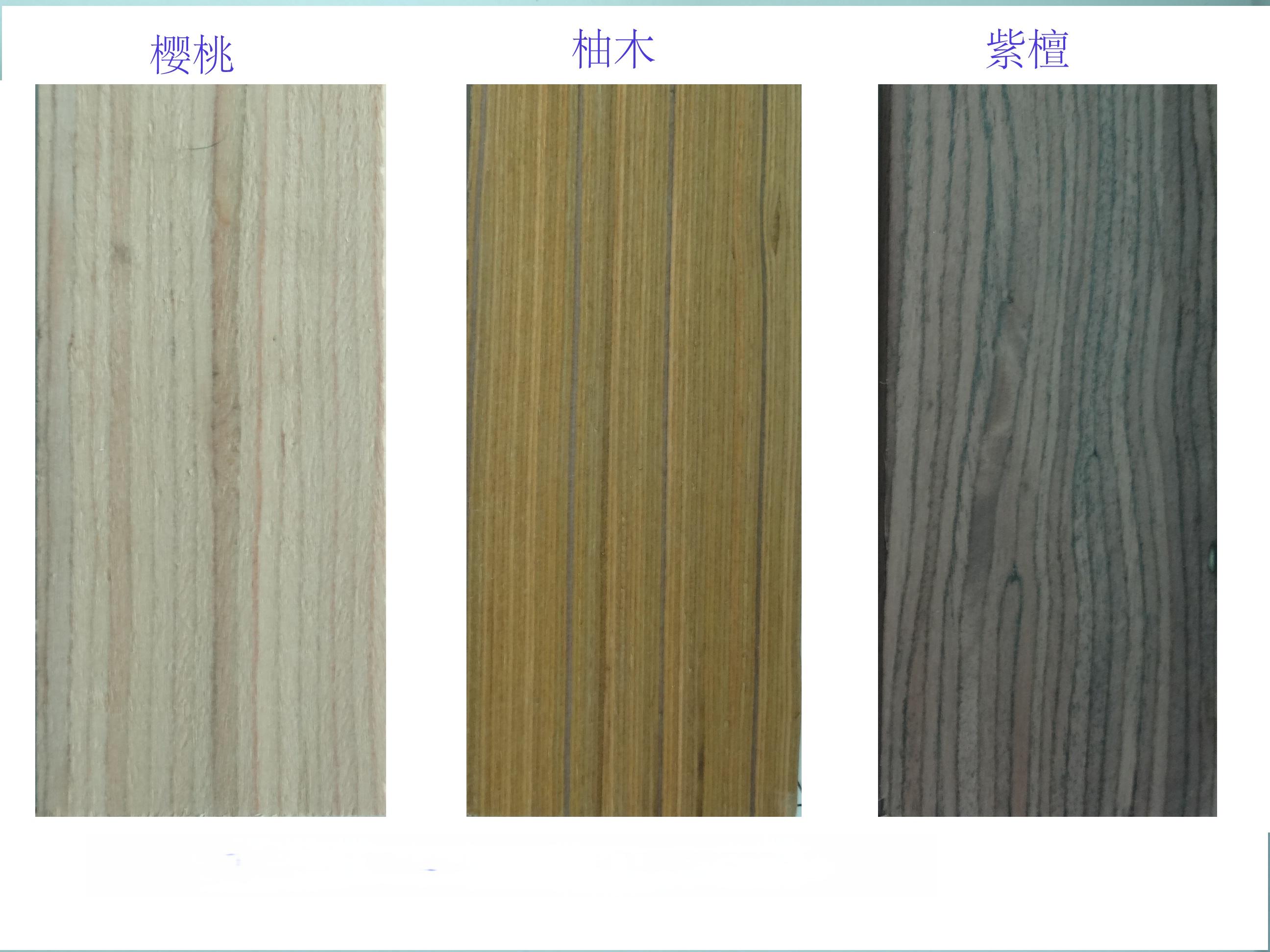 可雕刻工藝品傢俱級科技木(黑檀黑胡桃泰柚) 科技木簡介:科技木也叫人造木,科技木是一種重組裝飾材,是將普通速生樹種,旋切染色後,根據天然紋理組坯膠壓而成的木材產品,替代稀有昂貴的名貴木材。 科技木工藝原理:我公司從事科技木研發生產已有20多年的歷史,原材料木皮經過高溫蒸煮,顏色滲透至木材導管,經過乾燥,組坯,施膠熱壓等工序。產品顏色穩定,互補滲透,不變色,密度大,膠合強度高,鋸割不開裂。 科技木產品參數:密度630千克,規格2500*600mm,厚度根據客戶要求。 科技木種類:白橡,黑胡桃,黑檀,泰柚木,