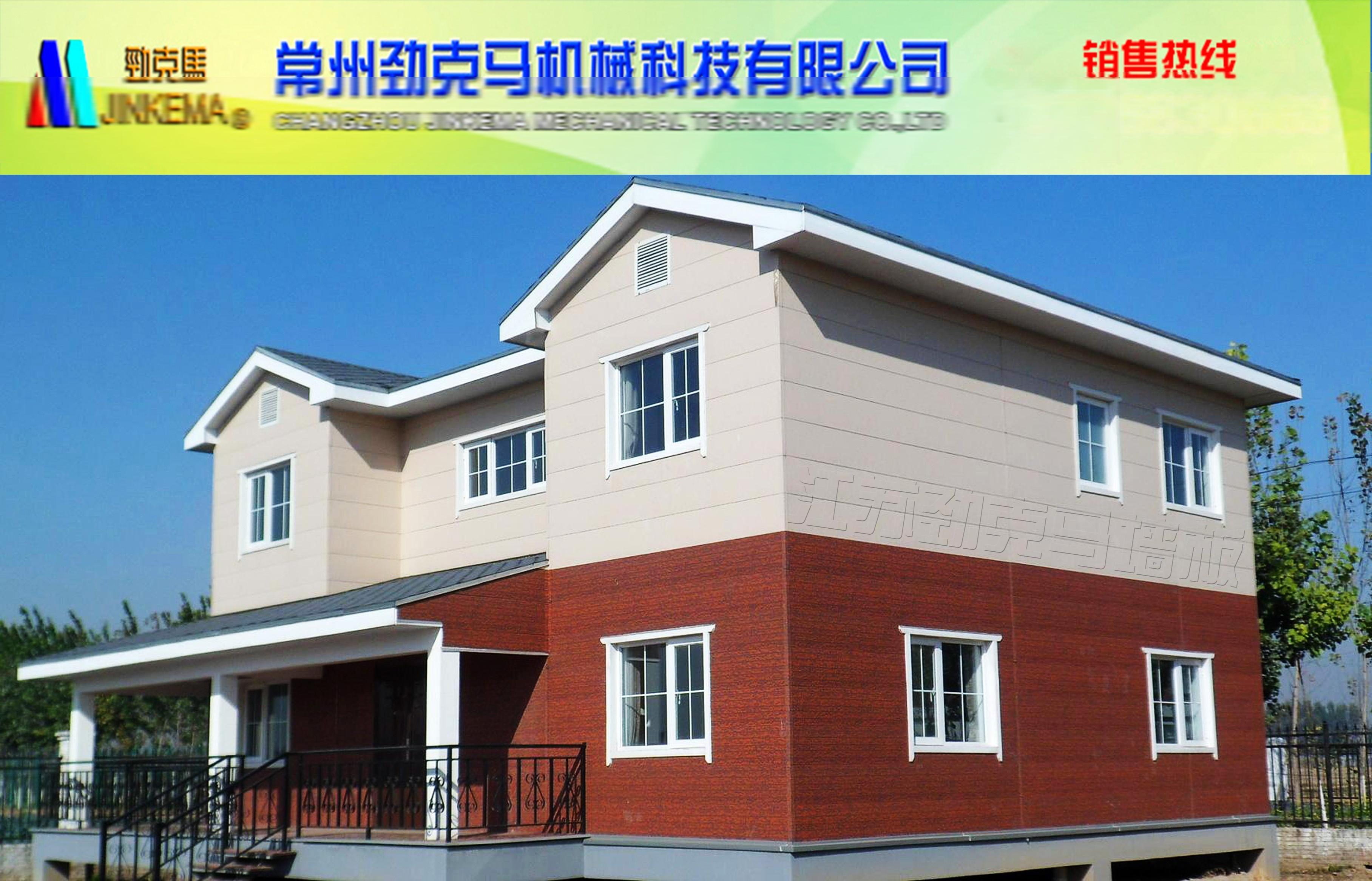 钢结构别墅外墙保温装饰板 金属雕花面聚氨酯芯材墙板