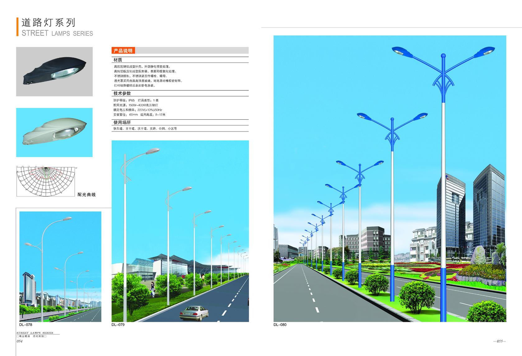 厂家生产路灯基础龙,单臂路灯,双臂路灯